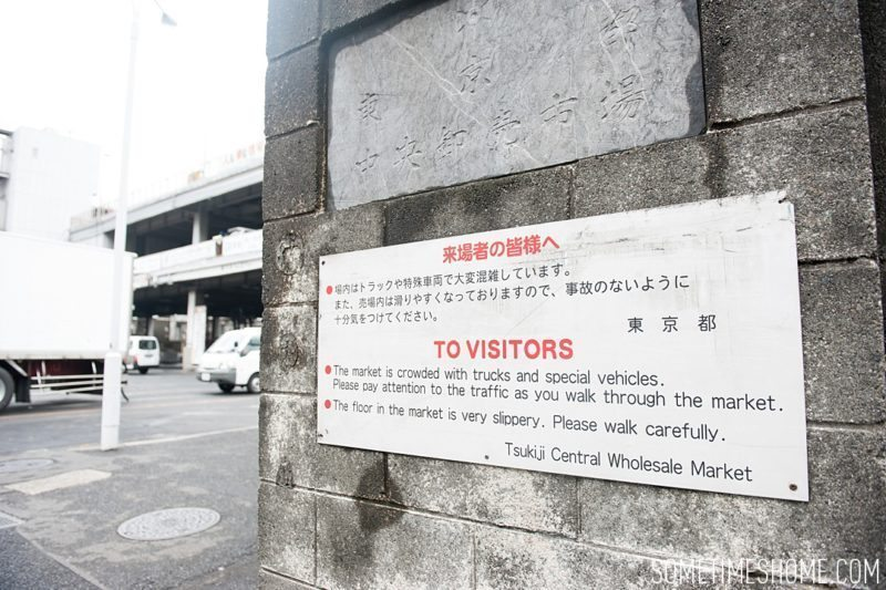 Experience and photos at Tsukiji Fish Market in Tokyo, Japan by Sometimes Home Travel Blog. Picture of signage warning to visitors.