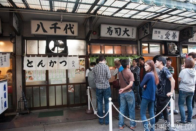 Sushi Dai Restaurant at Tsukiji Fish Market in Tokyo Japan. Experience and photos of exterior at Sometimes Home Travel Blog.