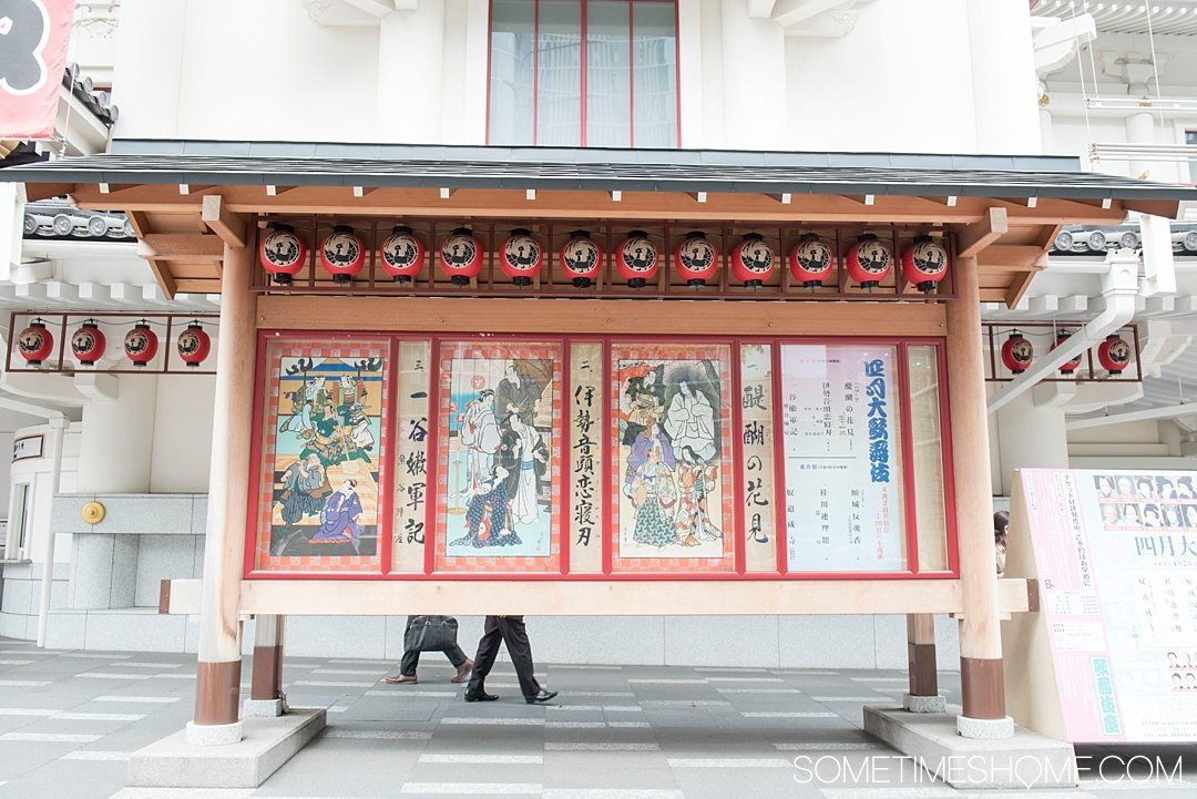 What is Kabuki Theater and Why You Should Be Interested. Sometimes Home travel site tips and information on this traditional Japanese theater in Tokyo, Japan.